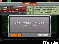 wk_0601018vf502.jpg