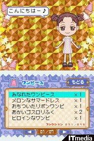 wk_0601020aka03.jpg