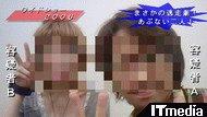 wk_0601101cc03.jpg
