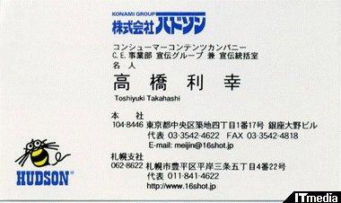 wk_0601106meizin02.jpg