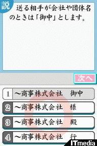 wk_0601117zyo01.jpg