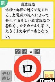 wk_0601117zyo02.jpg