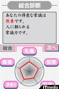 wk_0601117zyo04.jpg