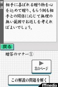wk_0601117zyo06.jpg