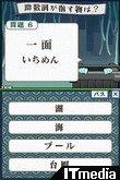 wk_0601129kin10.jpg
