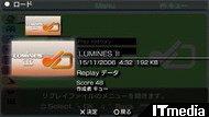 wk_0601205lum20.jpg