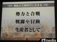 wk_0601208san05.jpg