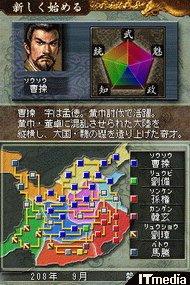wk_0601215sangoku02.jpg