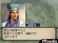 wk_0601215sangoku03.jpg