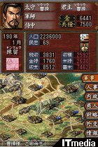 wk_0601215sangoku14.jpg