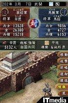 wk_0601215sangoku15.jpg