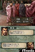 wk_0601215sangoku16.jpg