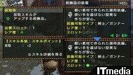 wk_0601218mhp01.jpg