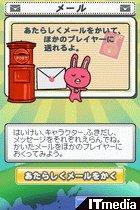 wk_0601218nova07.jpg