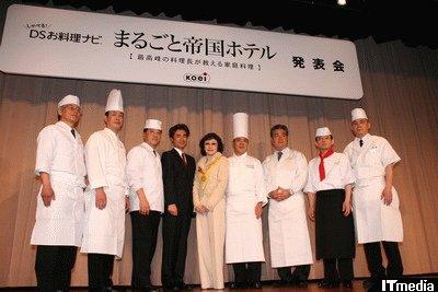しゃべる!DSお料理ナビとは - goo Wikipedia (ウィ …