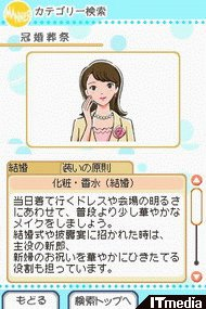 wk_070131ma06.jpg