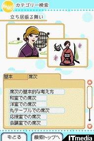 wk_070131ma07.jpg