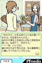 wk_070131ma10.jpg