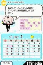 wk_070131ma14.jpg