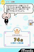wk_070131ma15.jpg