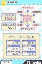 wk_070131ma16.jpg