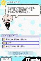 wk_070131ma17.jpg