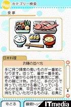 wk_070131ma19.jpg