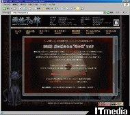 wk_070209ama01.jpg