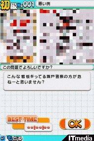 wk_070213vow01.jpg