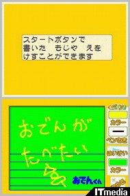 wk_070316oden06.jpg