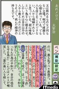 wk_070319sansyoku01.jpg