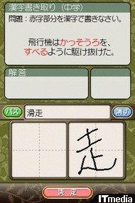 wk_070319sansyoku02.jpg
