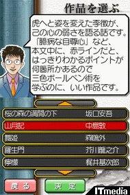 wk_070319sansyoku03.jpg