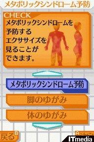 wk_070329walk08.jpg