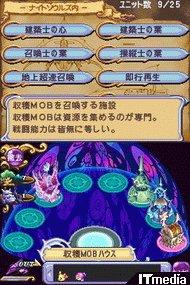 wk_070411sei07.jpg