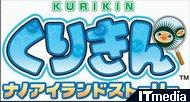 wk_070412kin01.jpg