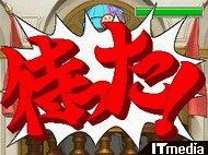 wk_070425gyaku02.jpg