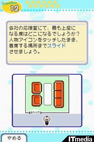 wk_070427kyan02.jpg