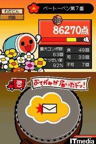 wk_070510taiko07.jpg