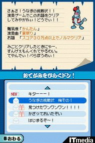 wk_070510taiko08.jpg