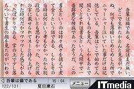 wk_070514bungaku02.jpg