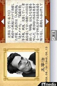 wk_070514bungaku10.jpg