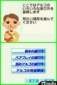 wk_070517at03.jpg