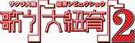 wk_070530sakura01.jpg