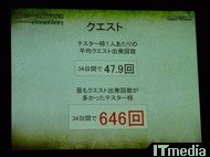 wk_070604mh12.jpg