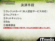wk_070604mhf17.jpg