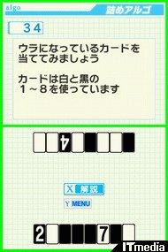 wk_070608kyan03.jpg
