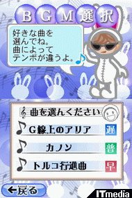 wk_070619mimi10.jpg