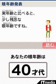 wk_070620me02.jpg