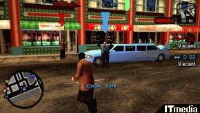 ITmedia +D Games:「GTA」がPSP...